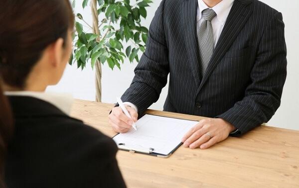 失業保険の給付延長