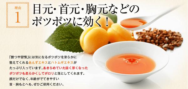 tsuyatsuya1